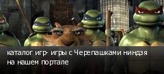 ������� ���- ���� � ����������� ������ �� ����� �������