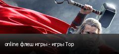 online флеш игры - игры Тор