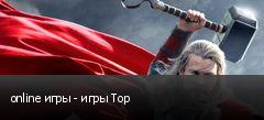 online игры - игры Тор