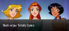 flash игры Totally Spies