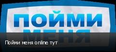 ����� ���� online ���
