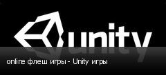 online флеш игры - Unity игры