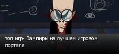 ��� ���- ������� �� ������ ������� �������