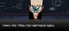 ����� ���- ���� ��� �������� �����