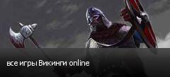 ��� ���� ������� online