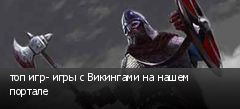 ��� ���- ���� � ��������� �� ����� �������