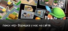 ����� ���- ������� � ��� �� �����