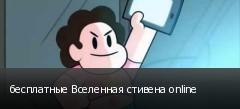 ���������� ��������� ������� online