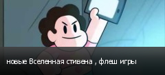 ����� ��������� ������� , ���� ����