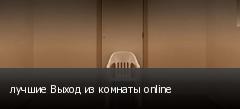 ������ ����� �� ������� online
