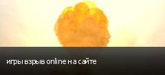 ���� ����� online �� �����