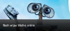 flash ���� Wall-e online
