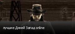 ������ ����� ����� online