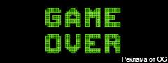 Браузерные игры, клиентские игры