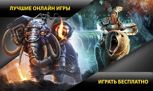 игры бои аватар: